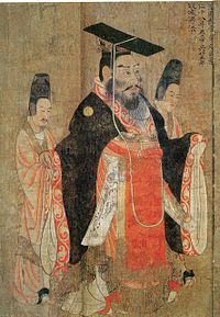 Emperor Wu of Zhou Dynasty